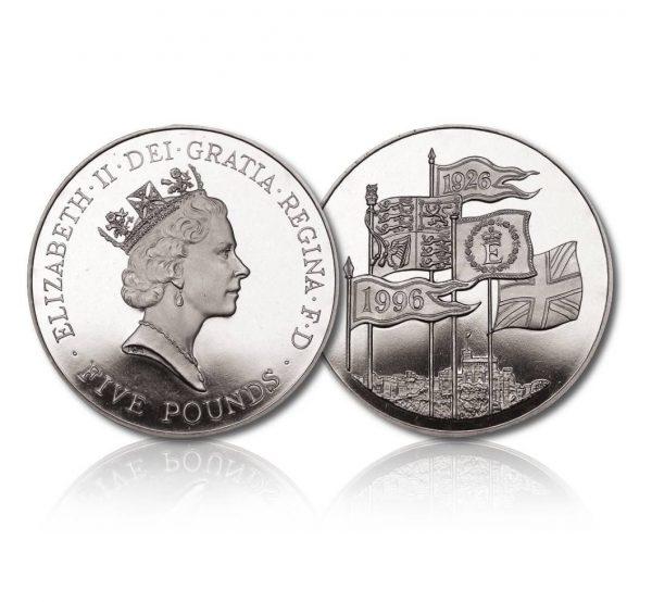 Queen Elizabeth II 1996 Silver Crown